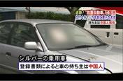 テレビ写真44