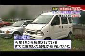 テレビ写真46