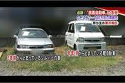 テレビ写真47