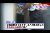 テレビ写真52