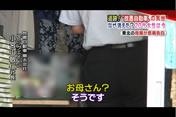 テレビ写真53