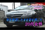 テレビ写真48